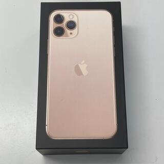 iPhone - 「美品」iPhone11 Pro 256GB ゴールド SIMフリー