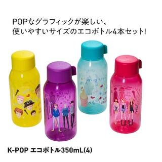 tupperware K-POPエコボトル4本セット(タンブラー)