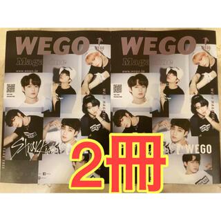 ウィゴー(WEGO)のWEGOマガジン Stray Kids スキズ 表紙 2冊セット kobore(アイドルグッズ)
