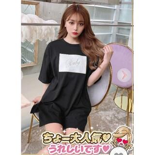 レディー(Rady)のrady☆ボックスロゴTシャツ☆S、最終お値下げ(Tシャツ(半袖/袖なし))