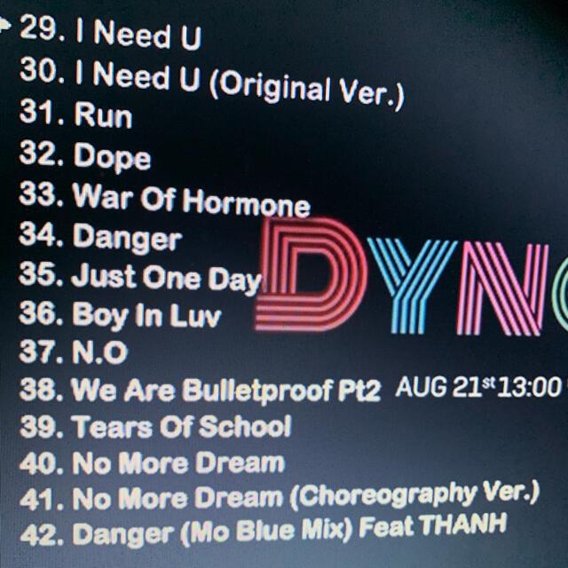 防弾少年団(BTS)(ボウダンショウネンダン)のBTS 2021 BEST PV COLLECTION  DVD エンタメ/ホビーのDVD/ブルーレイ(ミュージック)の商品写真