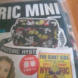 HYSTERIC MINI - ヒステリックミニ未使用ショルダーバック&クリアポーチ②