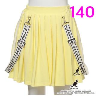 ナルミヤ インターナショナル(NARUMIYA INTERNATIONAL)の美品】スカート カンゴール 140(スカート)