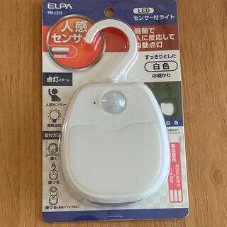 エルパ(ELPA)の【ELPA】LED 人感センサー PM-L213(蛍光灯/電球)