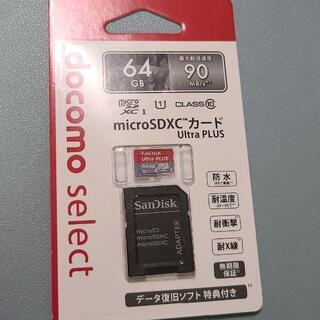 エヌティティドコモ(NTTdocomo)のdocomoセレクト★microSDXCカード ultra plus 64GB(その他)