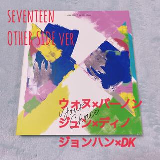 SEVENTEEN - seventeen セブチ yourchoice CD