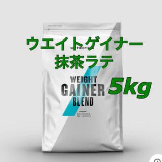 マイプロテイン(MYPROTEIN)のウエイトゲイナー 抹茶ラテ 5kg(プロテイン)