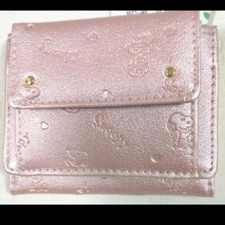 ピーナッツ(PEANUTS)の新品未使用 スヌーピー ミニ折り畳み財布 小銭入れ財布 ピンク(財布)