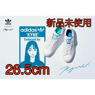 adidas - 【新品未使用】KYNE × adidas STAN SMITH 26.5cm