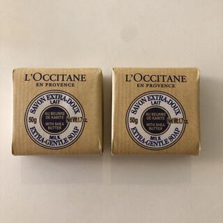 L'OCCITANE - 【2点セット】ロクシタン シアソープ ミルク 50g