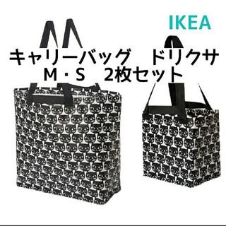 イケア(IKEA)のIKEA イケア 春の新作♪黒猫柄 エコバッグ S&Mサイズ2枚(エコバッグ)