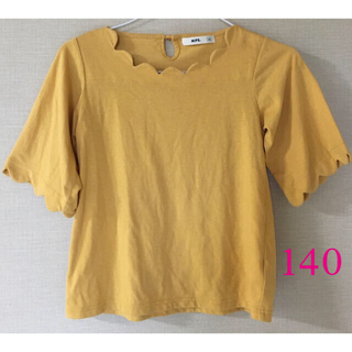 MPS - カットソー Tシャツ 140 MPS