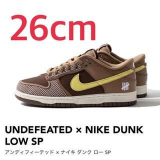ナイキ(NIKE)の【新品未使用】NIKE DUNK LOW SP / UNDEFEATED 26(スニーカー)