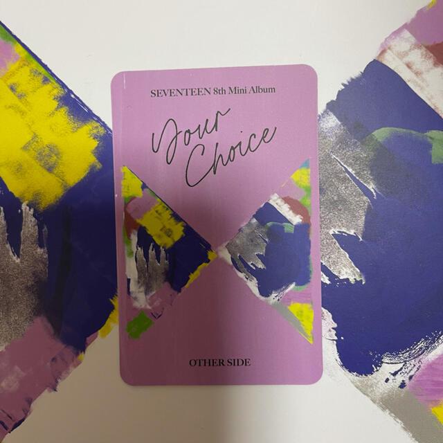 SEVENTEEN(セブンティーン)のセブチ your choice ドギョム ソクミン 封入トレカ エンタメ/ホビーのCD(K-POP/アジア)の商品写真