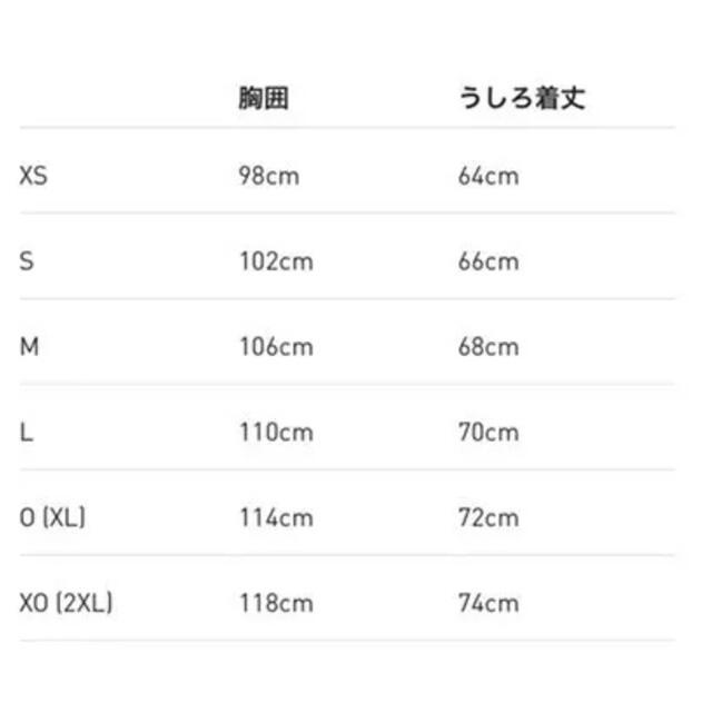 adidas(アディダス)のadidas kyne キネ XO メンズのトップス(Tシャツ/カットソー(半袖/袖なし))の商品写真