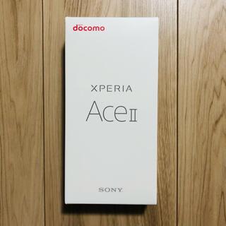 【新品未使用】Xperia Ace II (ブラック)  SO-41B