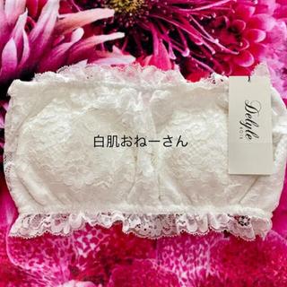 デイライルノアール(Delyle NOIR)のDelyle♡EMR sama♡レースチューブトップ♡ホワイト&ブラック(ベアトップ/チューブトップ)