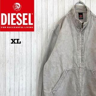 ディーゼル(DIESEL)のディーゼル 旧ロゴ デニム ジップアップジャケット ブルゾン ビッグサイズ XL(Gジャン/デニムジャケット)