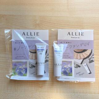 アリィー(ALLIE)のALLIE アリィー カラーチューニングUV PU サンプル(サンプル/トライアルキット)