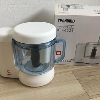 ツインバード(TWINBIRD)のフードプロセッサー ツインバード(フードプロセッサー)