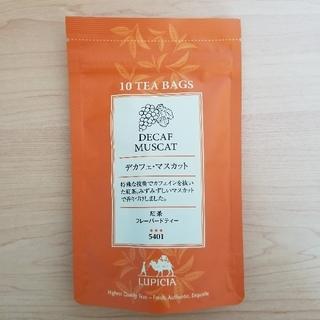 LUPICIA - LUPICIA 紅茶 ティーパック デカフェマスカット