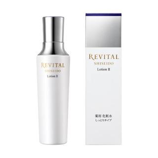 リバイタル(REVITAL)の資生堂 リバイタル ローションⅡ・デイエマルジョン(化粧水/ローション)