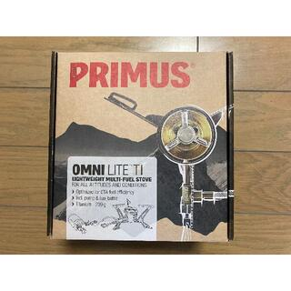 PRIMUS - 日本未発売 Primus OmniLite Ti プリムス オムニライト チタン