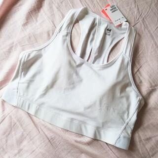 エイチアンドエム(H&M)のH&M 新品 ホワイトのスポブラ/XLサイズ/大きいサイズ(その他)