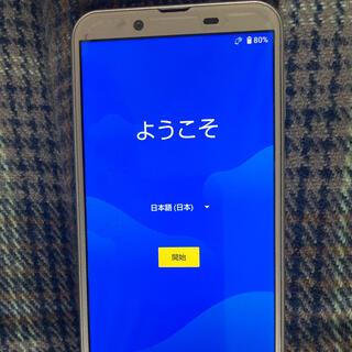 アクオス(AQUOS)のAQUOS sense2 SH-01L 美品 シャンパンゴールド(スマートフォン本体)