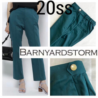 BARNYARDSTORM - 20ss 美品◆バンヤードストーム◆シェルタリング サテン 金ボタン パンツ 緑