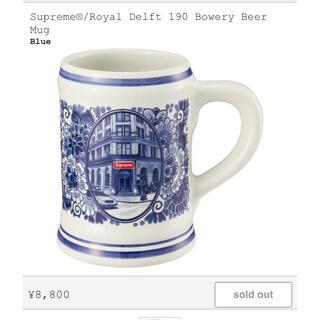 シュプリーム(Supreme)のRoyal Delft 190 Bowery Beer Mug(グラス/カップ)