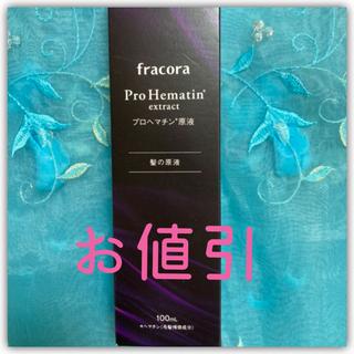 フラコラ - ❤️フラコラ プロヘマチン原液 100ml 1本