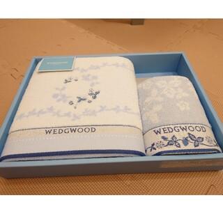 WEDGWOOD - ◆新品ウエッジウッド バスタオル フェイスタオル◆