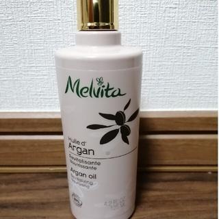 Melvita - メルヴィータ アルガンオイル 2本セット