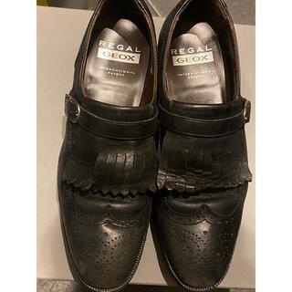 リーガル(REGAL)のREGAL 靴(ドレス/ビジネス)