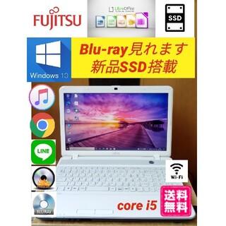 富士通 - 富士通ノートパソコンwindows10Blu-ray見れます新品SSD搭載!i5