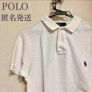ポロラルフローレン(POLO RALPH LAUREN)の!POLO by Ralph Lauren! 白 ポロシャツ(ポロシャツ)