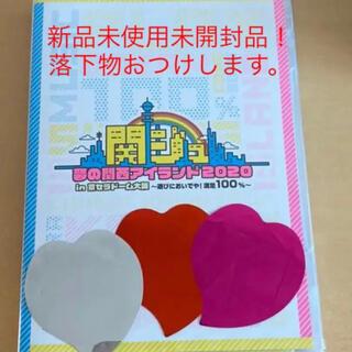 ジャニーズJr. - 関西ジャニーズJr 京セラ DVD