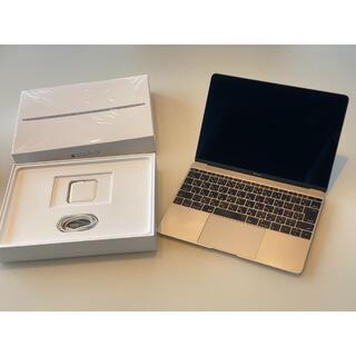 Apple - Macbook 12インチ Early 2015
