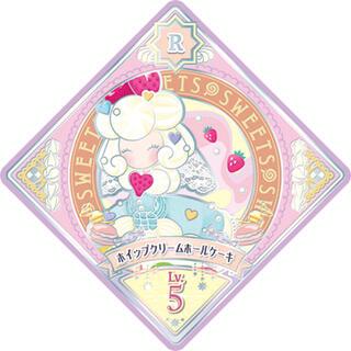 アイカツ(アイカツ!)のアイカツプラネット スウィーツ ホイップクリームホールケーキLv.5(カード)