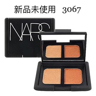 NARS - NARS ナーズ デュオ アイシャドー Duo eye shadow 3067