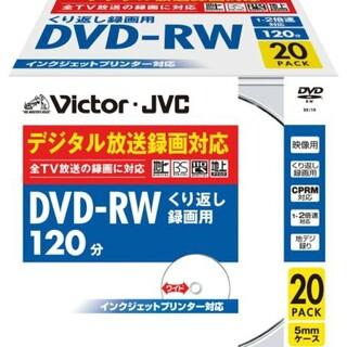 ビクター(Victor)のVictor 映像用DVD-RW CPRM 対応 2倍速 120分 4.7GB (その他)