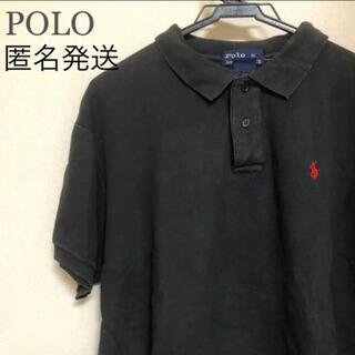 ポロラルフローレン(POLO RALPH LAUREN)の!POLO by Ralph Lauren! ポロシャツ 黒(ポロシャツ)
