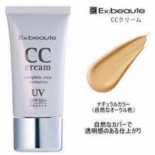 エクスボーテ(Ex:beaute)のエクスボーテ/CCクリーム(ナチュラルカラー)(CCクリーム)