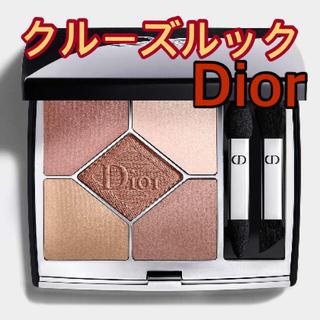 Dior - ディオール サンク クルール クチュール 022