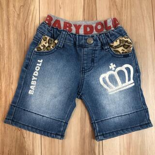 ベビードール(BABYDOLL)のBabyDole ズボン(パンツ/スパッツ)