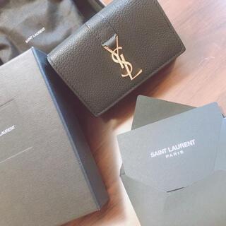 Saint Laurent - イブサンローラン3つ折り財布、正規品