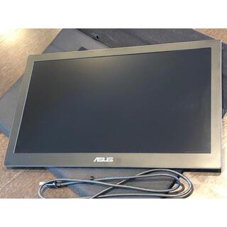 ASUS - ASUS MB169B+ モバイルディスプレイ