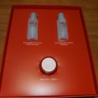 SK-II - 【新品・未使用】SK-II サンプルセット 化粧水 乳液 クリーム