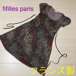 アーモワールカプリス(armoire caprice)のワンピース  fifilles paris(ひざ丈ワンピース)